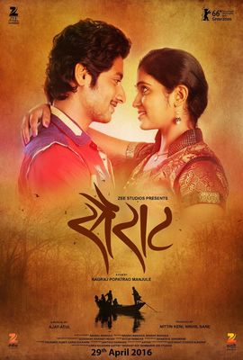 https://cdn0.desidime.com/attachments/photos/253726/medium/3335841sairat_movie_review.jpg?1480955780