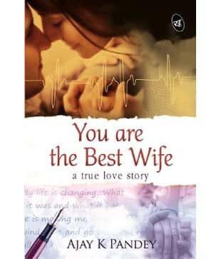 https://cdn0.desidime.com/attachments/photos/257150/medium/3707401You-Are-The-Best-Wife-SDL825288529-1-5eec6.JPG?1480958058