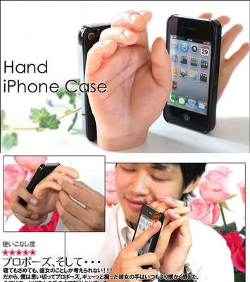 https://cdn0.desidime.com/attachments/photos/273247/medium/3649149iPhone-Hand-case_thumb800.jpg?1480967150
