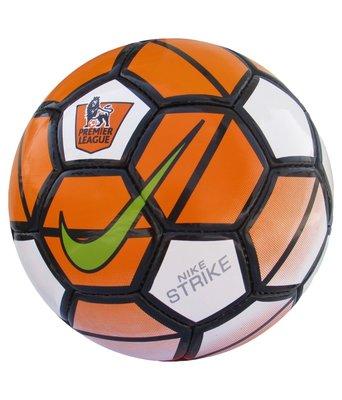 https://cdn0.desidime.com/attachments/photos/274782/medium/3481304Nike-Orange-and-White-Football-SDL333979209-1-e1b2f.jpg?1480968012
