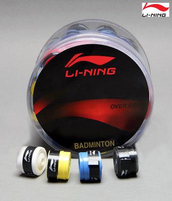 https://cdn0.desidime.com/attachments/photos/277726/medium/3429304Li-Ning-GP-20-Badminton-1141287-1-52dfb.jpg?1480969371