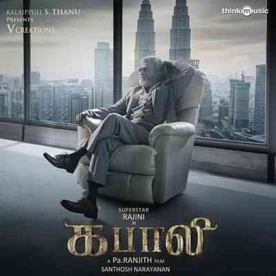 https://cdn0.desidime.com/attachments/photos/279385/medium/3485988Kabali-Tamil-2016-500x500.jpg?1480970018