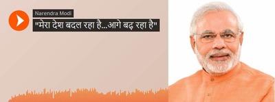 https://cdn0.desidime.com/attachments/photos/291001/medium/3386653Mera_Desh_Badal_Raha_Hai_Aage_Badh_Raha_Hai.jpg?1480977871