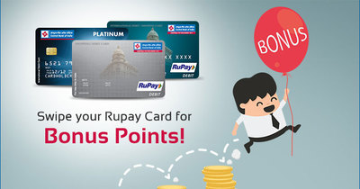 Central bank of india swipe your rupay debit card and earn bonus central bank of india swipe your rupay debit card and earn bonus points publicscrutiny Image collections