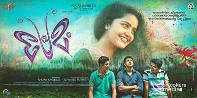 https://cdn0.desidime.com/attachments/photos/320597/medium/3123163Premam-Posters-Stills-Images-Nivin-Pauly-Anupama-Parameswaran-Anwar-Rasheed-Onlookers-Media-2.jpg?1480990372