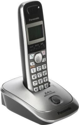 https://cdn0.desidime.com/attachments/photos/326975/medium/3017981panasonic-new-panasonic-kxtg-3551-cordless-landline-phone-400x400-imaedy4vt5kvbbvh.jpeg?1480992088