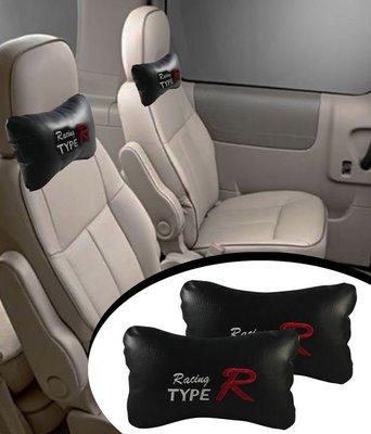 https://cdn0.desidime.com/attachments/photos/344711/medium/3250030Type_R_Car_Seat_Neck_SDL673362123_1_a1086-f19af.jpg?1480999262