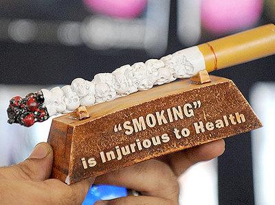 https://cdn0.desidime.com/attachments/photos/350996/medium/2490611-smoking-is-injurious-to-health-world-no-tobacco-day.JPG?1481000743