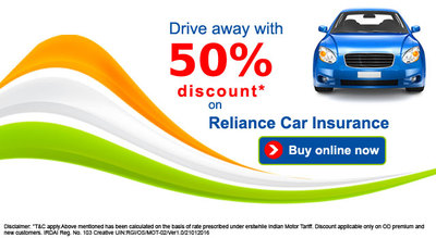 Image of: 1800 3009 50 Discount On Reliance Car Insurance Flipkart Desidime 50 Discount On Reliance Car Insurance Flipkart Desidime