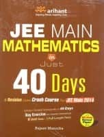 https://cdn0.desidime.com/attachments/photos/364836/medium/376690-jee-main-mathematics-in-just-40-days-2014-200x200-imadtfp4b9n58gvz.jpeg?1481005353