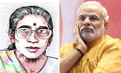 https://cdn0.desidime.com/attachments/photos/377412/medium/2130985-M_Id_459073_Narendra_Modi-wife.jpg?1481011716