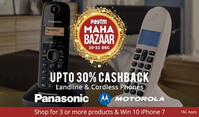 Paytm Mahabazaar Sale (20th to 22nd December 2016) – Shop Online at Paytm.com