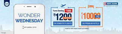 Goibibo bus discount coupons for hdfc credit card