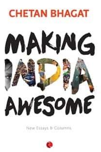 https://cdn0.desidime.com/attachments/photos/456798/medium/3945675making-india-awesome-new-essays-and-columns-original-imae9ng9eu8qrmav.jpeg?1486176907