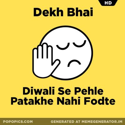 https://cdn0.desidime.com/attachments/photos/457725/medium/3956331Dekh_Bhai_odte_1486662122.jpg?1486662478