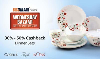 Hot deals bazaar paytm