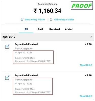 🕉 Hindi Shayari App - Daily Earn 13 2 Rs Paytm Self Income +