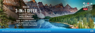 Coupon/Offer Details: User gets Flat 20% Cashback up to Rs on domestic flight ticket booking. Valid on a minimum ticket value of Rs excluding any ancillary purchased (meals, insurance etc.).