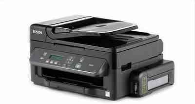 Epson M205 Multi-function Inkjet Printer (Next Best Price: 12174) low price