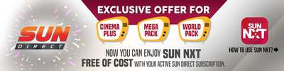 Sun NXT Free of Cost Offer From Sun Direct   DesiDime