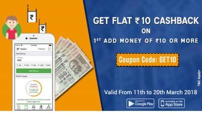 Cubber App – Get Flat ₹10 Cashback on 1st Add Money of ₹10 | DesiDime