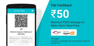Ridlr - upto 75 cashback on Mumbai metro recharges through