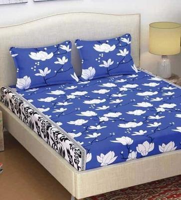 https://cdn0.desidime.com/attachments/photos/516112/medium/4950807fira-105-tc-cotton-queen-size-bed-sheet-with-2-pillow-covers-by-azaani-fira-105-tc-cotton-queen-size-zyq5m7.jpg?1525152982
