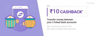 Phonepe - Transfer between your 2 linked bank accounts get