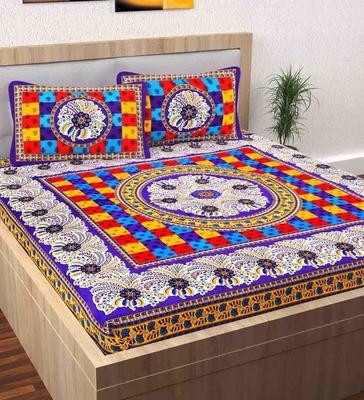 https://cdn0.desidime.com/attachments/photos/522210/medium/5106165multicolour-100--cotton-queen-size-bedsheet---set-of-3-by-story-home-multicolour-100--cotton-queen-s-8hkrdl.jpg?1531311122