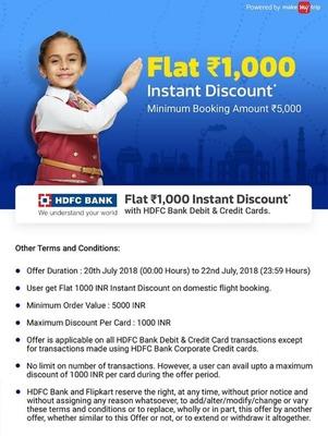 195bad9a8 Flipkart Travel  - Flat 1000₹ instant discount on min Domestic Flight  booking of 5000 ₹ using hdfc cards on Flipkart App