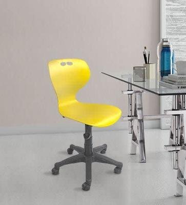 https://cdn0.desidime.com/attachments/photos/526147/medium/5159877512-series-yellow-ergonomic-chair-by-emperor-512-series-yellow-ergonomic-chair-by-emperor-1sf5wf.jpg?1533463721