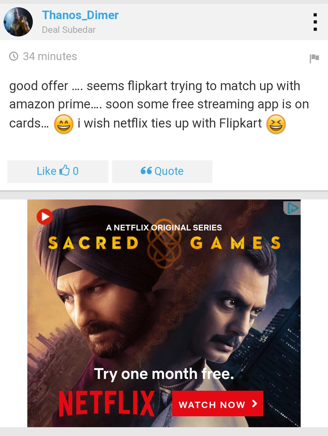 Free 6 month gaana subscription and 3 month viu subscription