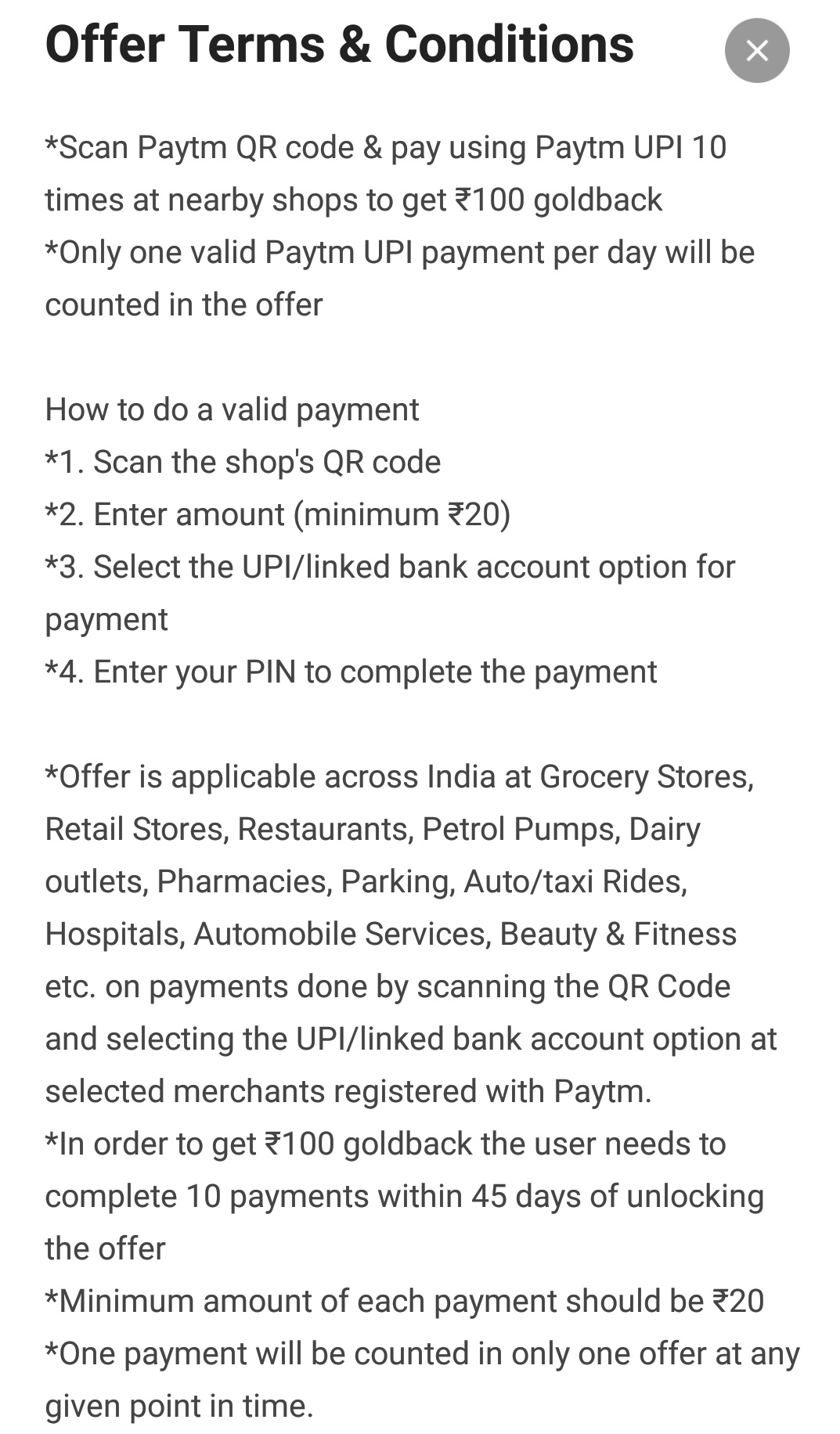 Paytm 10 pe 100 at nearby shops using UPI - Get 100 gold