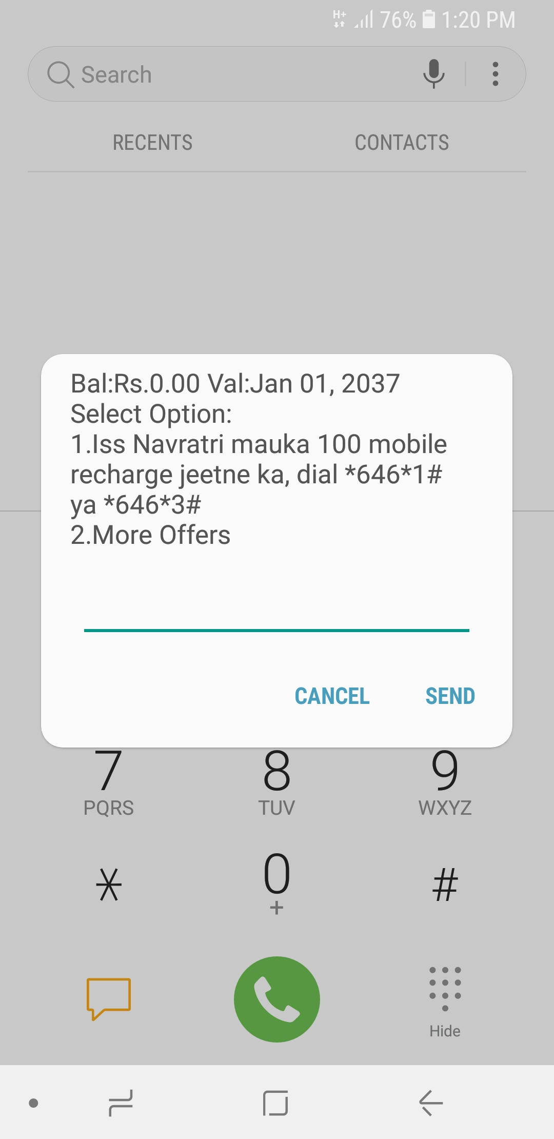 Now you must have to Recharge with a minimum pack to Keep your sim