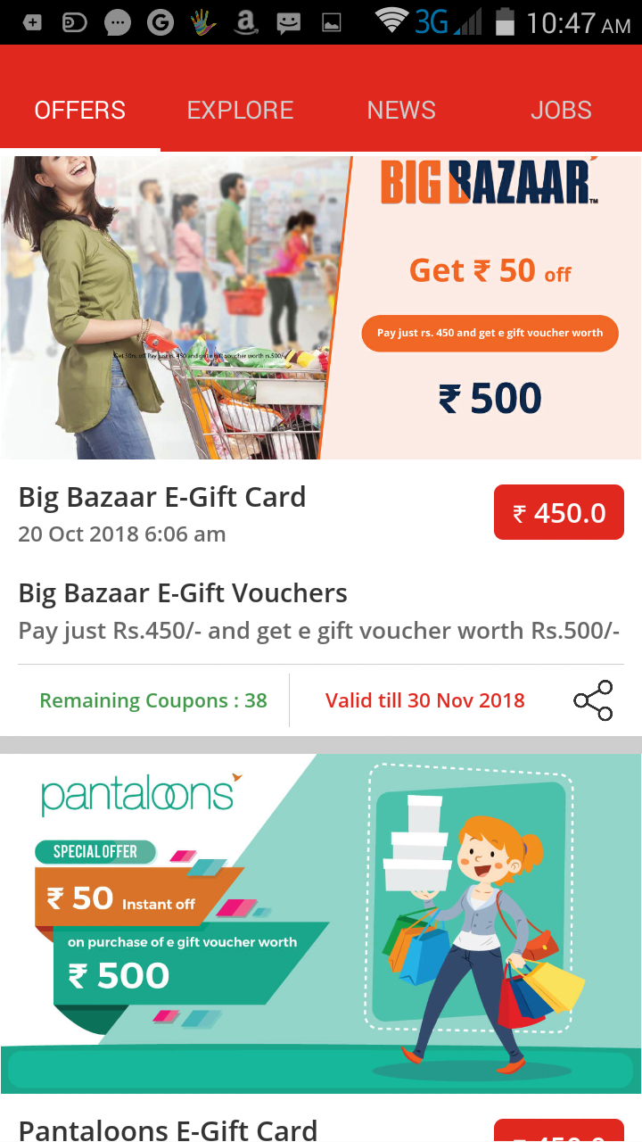 Gift vouchers (500 rs in 445) in WIBRATE APP | DesiDime