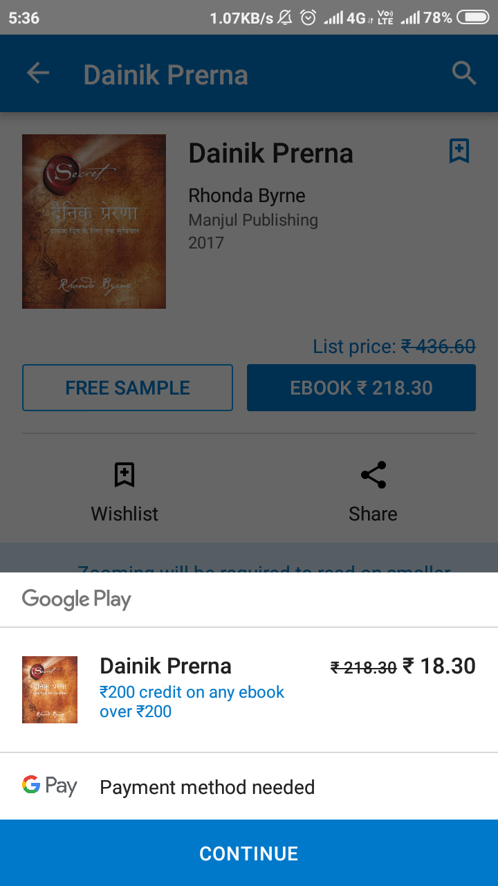https://cdn0.desidime.com/attachments/photos/543873/original/Screenshot_2018-12-27-05-36-01-456_com.android.vending.png?1545869286