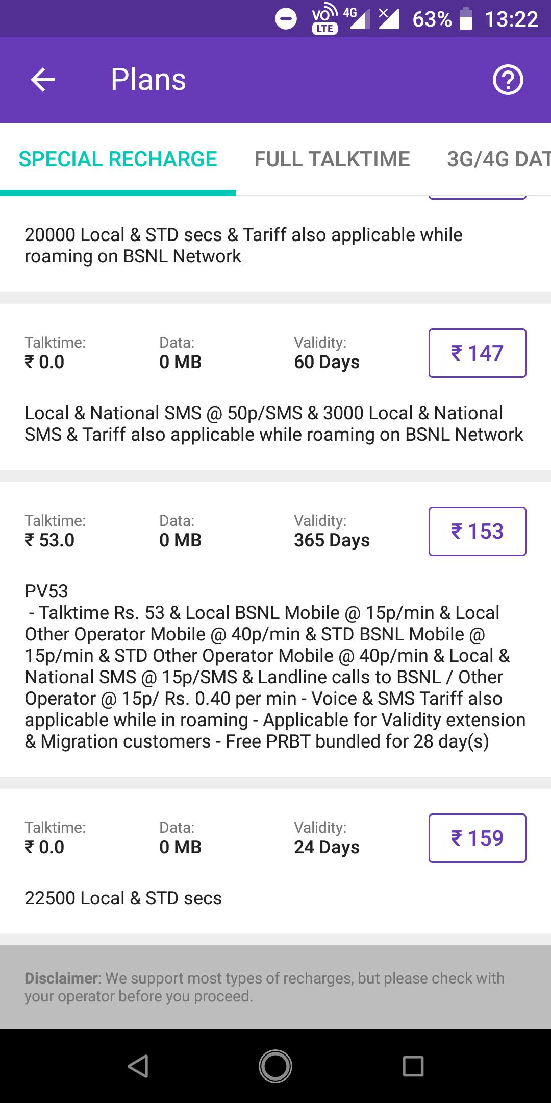 How to Increase Sim Validity through SIM Balance (All Operators