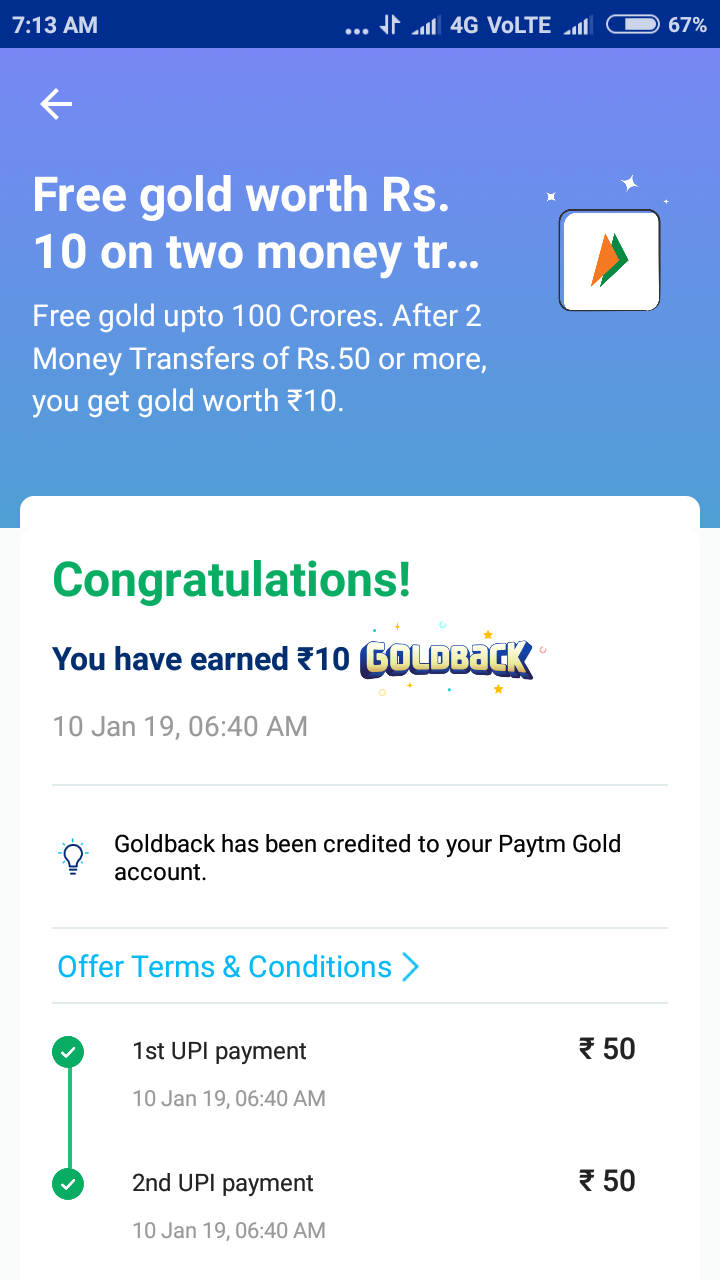 2 pe 10 gold offer by Paytm upi money transfer of 50 and above for