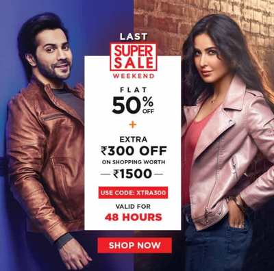 5e99d20ff7 FBB Last Super Weekend Sale :- Flat 50% off + Extra 300 off on the Purchase  Above 1500