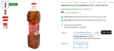 https://cdn0.desidime.com/attachments/photos/549784/medium/5596477Mahakosh-Kacchi-Ghani-Mustard-Oil-1-L-Plastic-Bottle-Price-in-In.png?1548658894