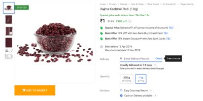 https://cdn0.desidime.com/attachments/photos/550746/medium/5612498Rajma-Kashmiri-Red-Price-in-India.png?1549255484