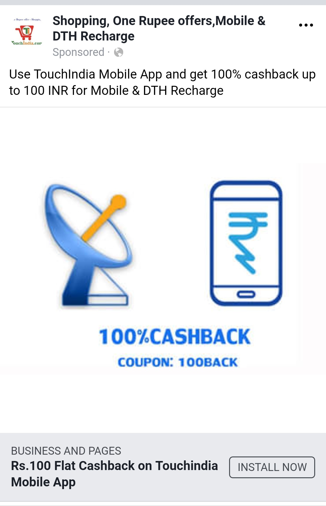 Touch India mobile app 100% Cashback on Recharge | DesiDime