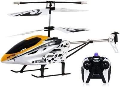 https://cdn0.desidime.com/attachments/photos/554180/medium/5662256toys-rc-helicopter-v-max-hx-708-with-battery-yeloow-silver-original-imaetg7xuuqhzgvd.jpeg?1551293379