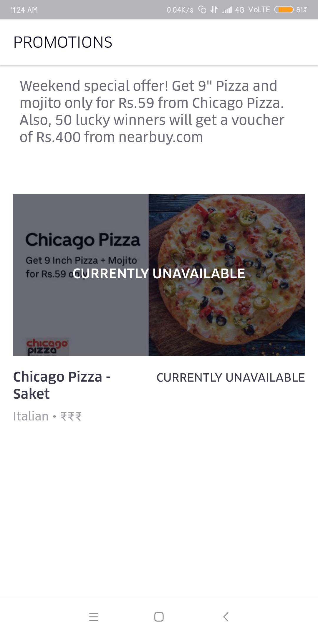 https://cdn0.desidime.com/attachments/photos/555846/original/Screenshot_2019-03-08-11-24-41-924_com.ubercab.eats.png?1552024585