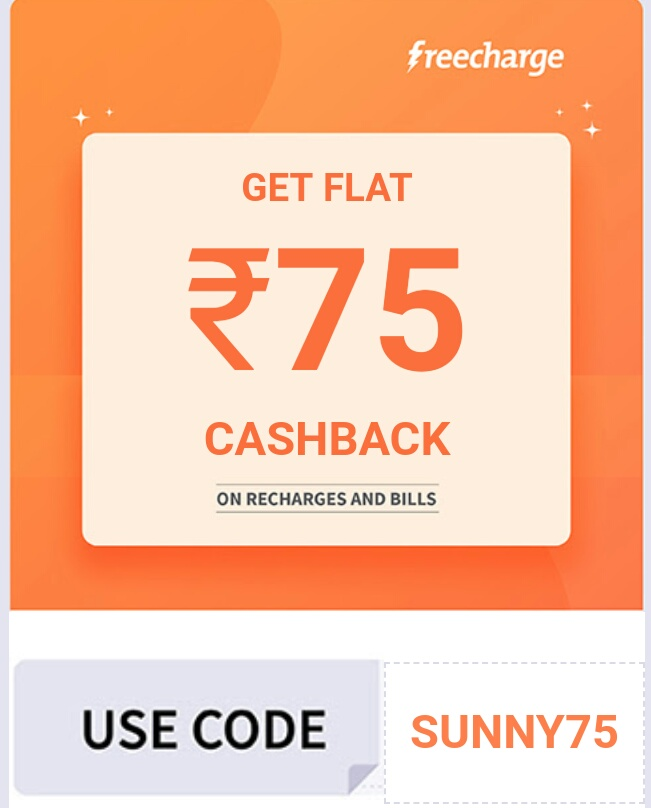 100% Cashback: FLAT 75 Cashback On 75 Recharge/Bill Payment Using