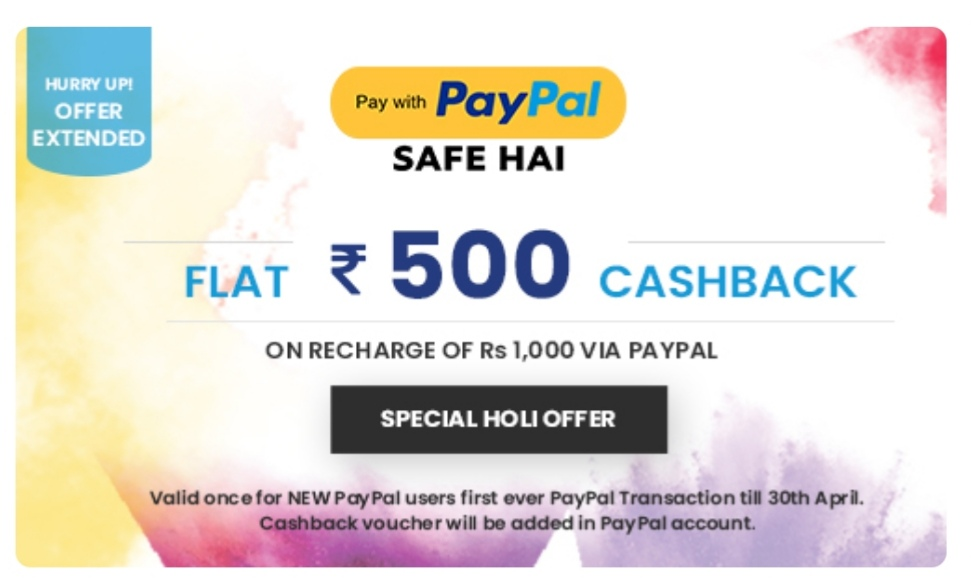 Dailyninja: Get 30% extra upto 300 on wallet topup + (paypal 500 cashback  for new user/ola money 150 cashback)