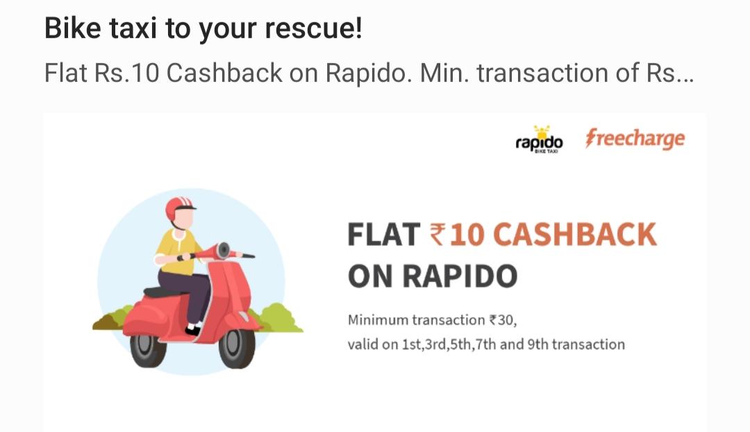 Rapido - Flat Rs 10 Cashback via FreeCharge   DesiDime