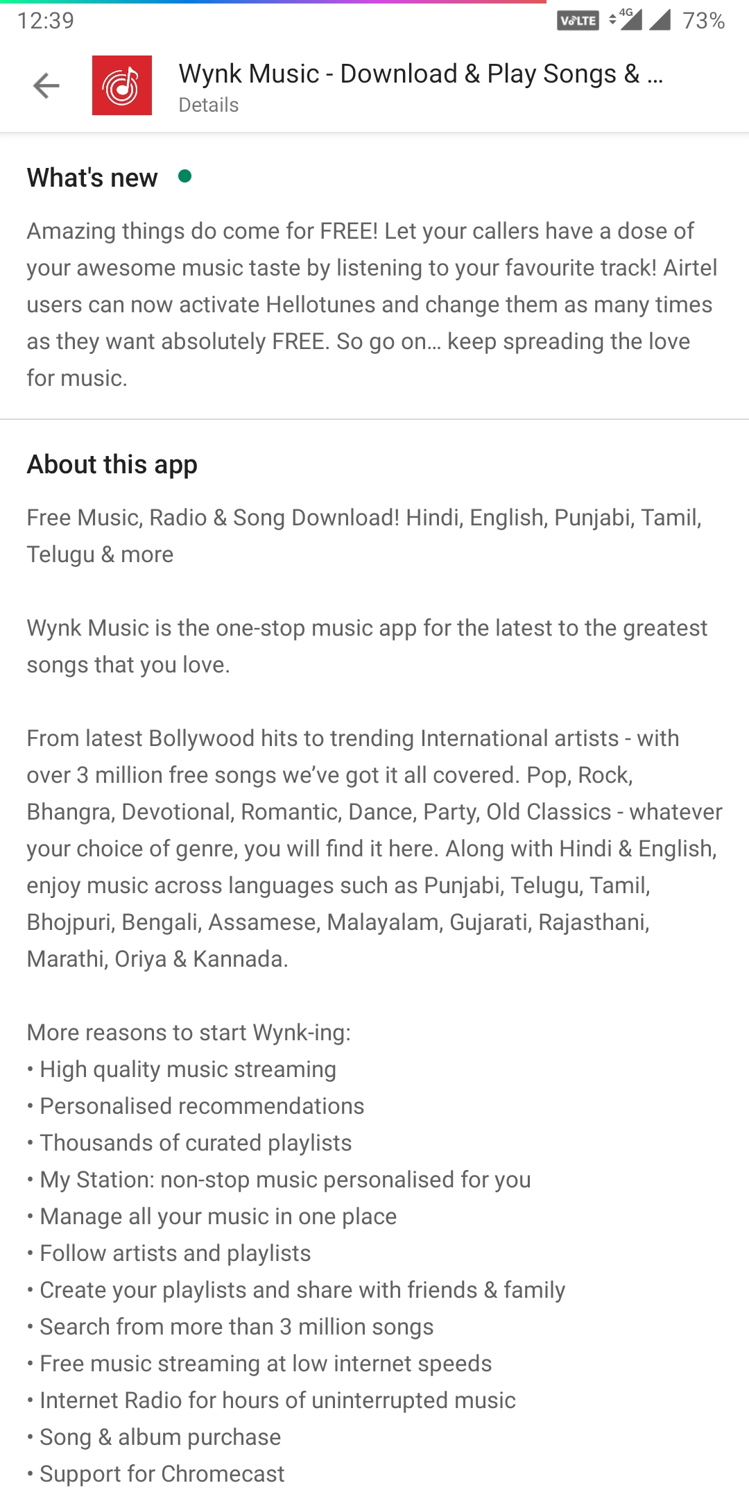Airtel Free Hellotunes Offer - Airtel Users Now Set Free Hellotunes