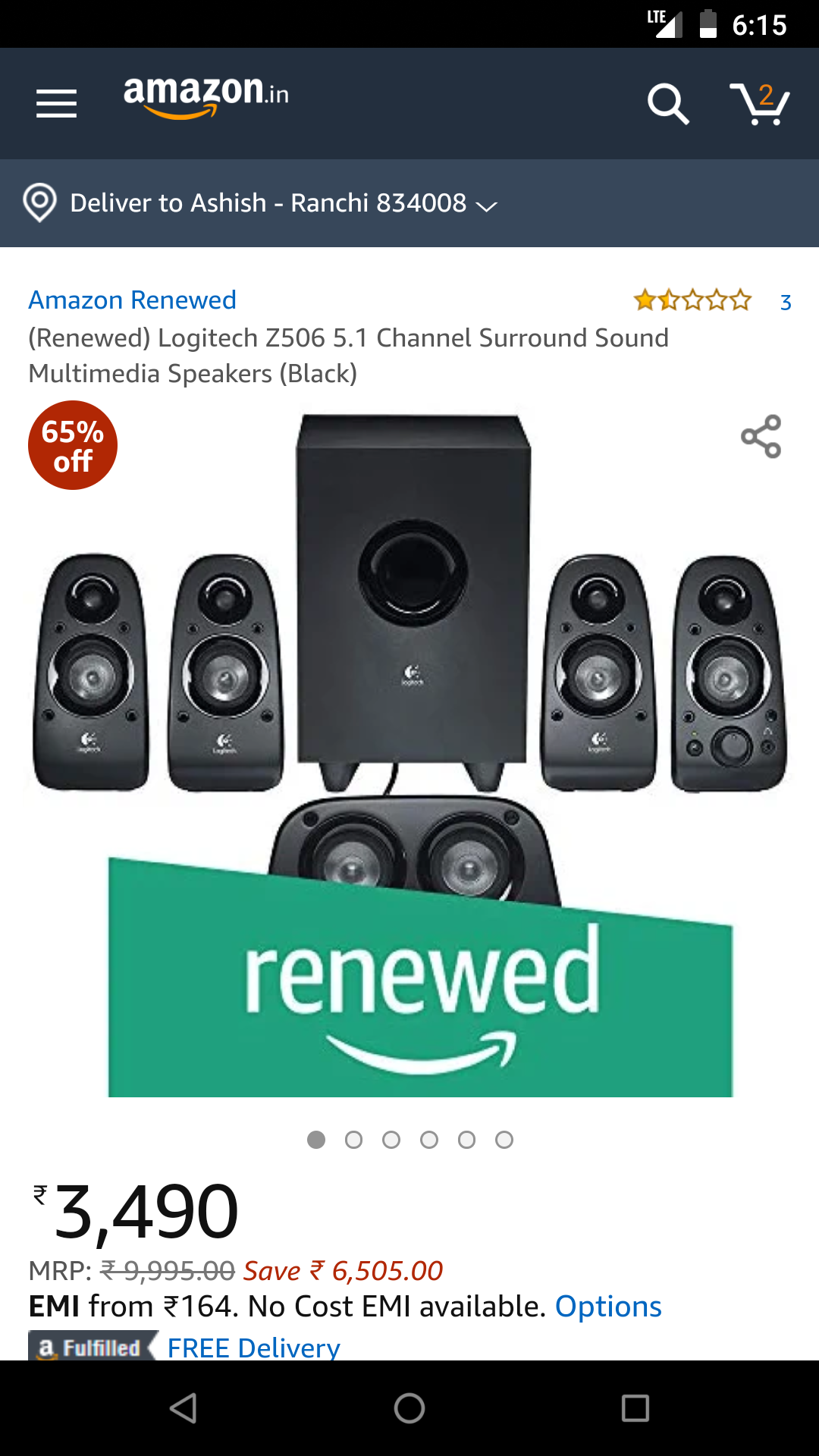 (Renewed) Logitech Z506 5 1 Channel Surround Sound Multimedia Speakers  (Black)