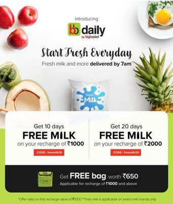 BBDaily :- Get 10/20 Days Milk Free on Wallet Recharge of 1000